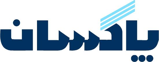 شرکت پاکسان